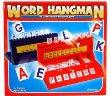 word-hangman